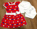 Дитяче красиве елегантне плаття з болеро Яскраві Квіти, фото 3