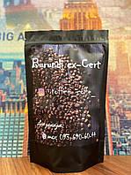 Кофе в зёрнах (молотый) Арабика - Burundi ex-Cert  1кг.