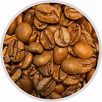 Кофе в зёрнах (молотый) Арабика БУРУНДИ- Burundi ex-Cert 1кг.
