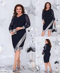 Новогодние платья ХЛ+