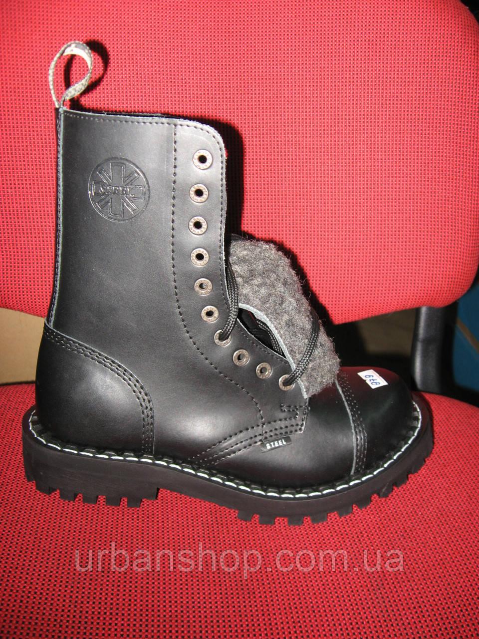Черевики жіночі ЗИМА Steel 105/106/OCW Розміри :  -43.Black Original. Утеплені зимові на вовні.