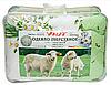 Одеяло шерстяное полуторное Уют, наполнитель овечья шерсть