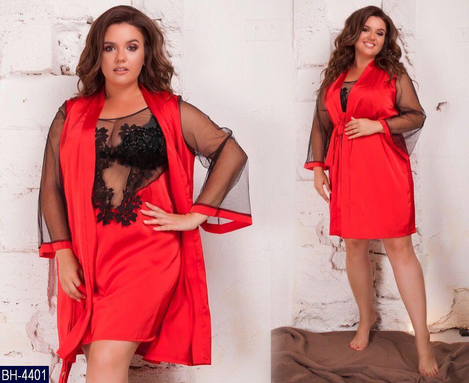Женская красивая пижама двойка шелк батал 48-50 52-54 размеры есть цвета