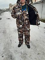 """Зимний костюм для рыбалки """"горы """" - 30  градусов .Высокое качество ,доступная цена"""