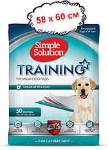 Пеленки для собак Simple Solution 58х60 см 50 шт.
