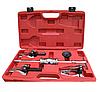 Съемник подшипников, набор, с обратным молотком, 15-80 мм, Стандарт SK0362