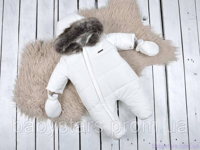 теплий комбінезон дитячий
