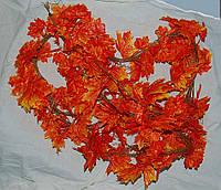 Цепочка лист клена красный