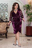 Женское стильное велюровое платье на запах с кружевом и поясом батал
