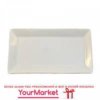 Блюдо прямоугольное 28х15 см белое Хорека 1590 HL
