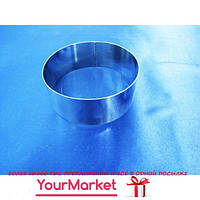 Кольцо для формирования гарнира 10см h=4см 13915VT