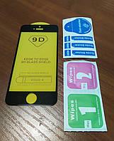 Защитное стекло 9D FullGlue для Apple iPhone 5 / 5S / 5C / SE