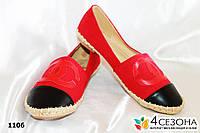 Женские балетки Chanel красные,черный носок