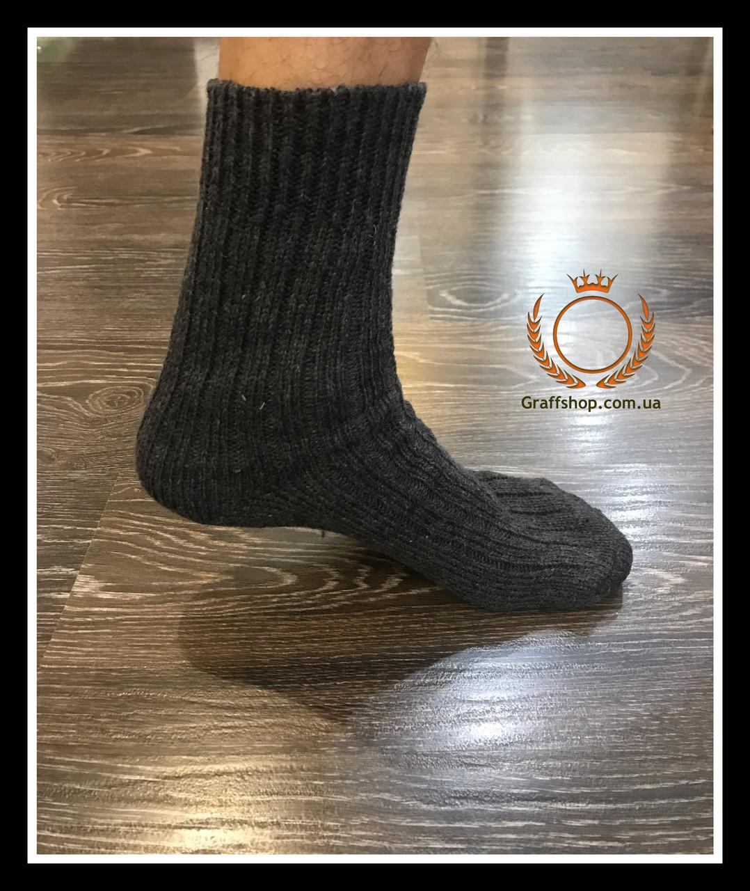 Носки из овечьей шерсти - производство Турция (не потеют, не рвутся)