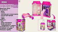Кукольный дом с мебелью, трансформируется в чемодан My Dream House Gloria 2086