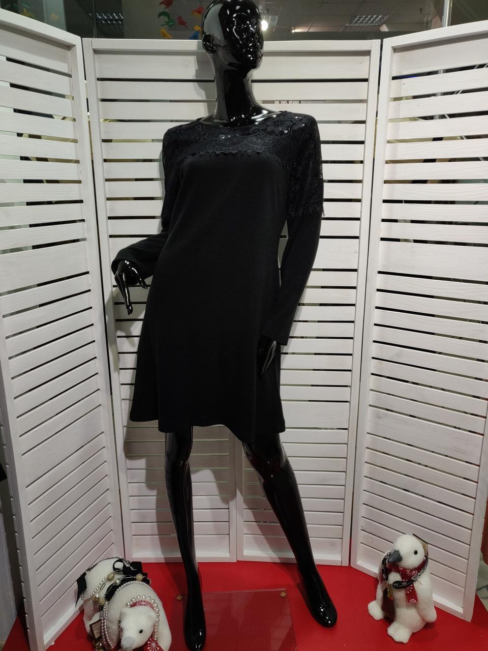 Платье Rinascimento CFC0096654