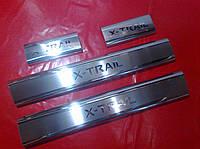Накладки на пороги внутренние NISSAN X-TRAIL T31