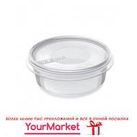 Емкость для морозилки круглая Plast Team Helsinki 0,15 л 1500