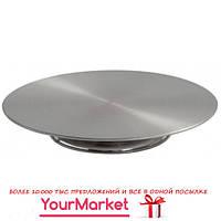 Подставка вращ.для торта Stalgast d=330 мм h= 50 мм нерж.сталь 545011