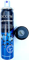 Фарба Хакі спрей Кочині Coccine для нубуку та замші 100мл Польща