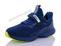 Кроссовки детские Clibee-Apawwa F868 d.blue-green (32-37) - купить оптом на 7км в одессе