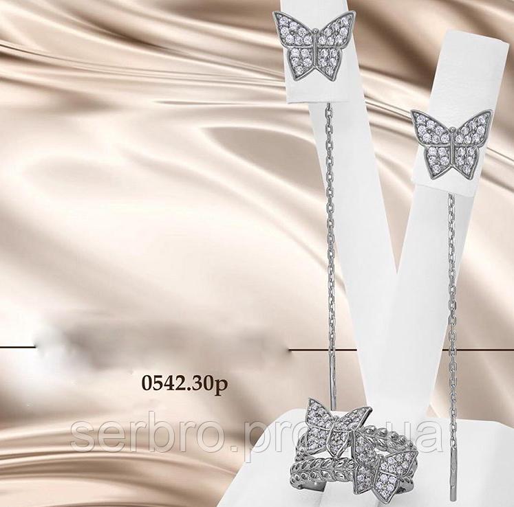 Срібний родированый набір з фіанітами Метелик