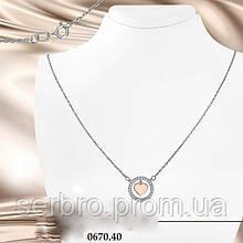 Серебряная цепочка с золотом и подвеской Сердце