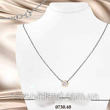 Серебряная цепочка с золотом и подвеской Хелена