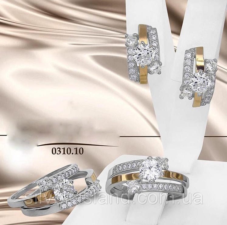 Набор в серебре с золотом и белыми цирконами Симонет
