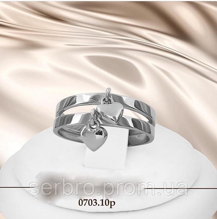 Серебряные родированные кольца с подвесками Сердце