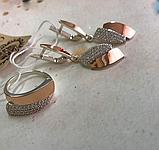 Набір в сріблі з золотом і білими цирконами Клоді, фото 3
