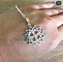 Кулон в серебре с золотом и цирконами Звезда Эрцгамма