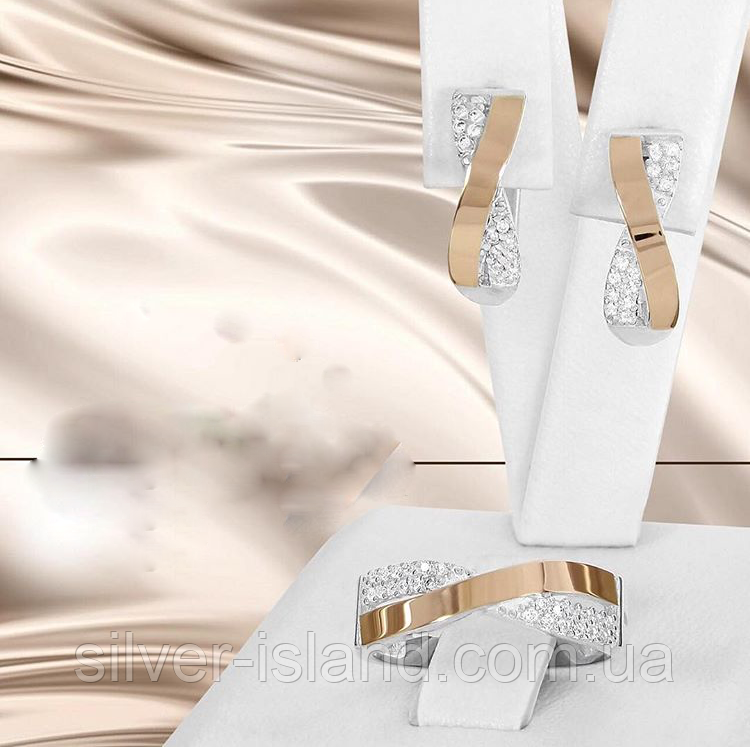 Комплект срібло з золотом і цирконами Вічність