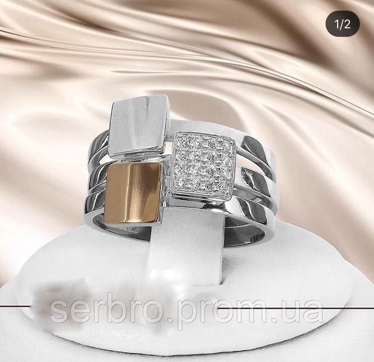 Потрійне кільце з золотом і цирконом срібло Дороті