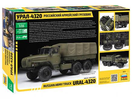 Урал-4320 Советский армейский грузовик. 1/35 ZVEZDA 3654, фото 2