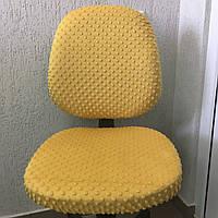 Чехол для комп'ютерного крісла гірчичного кольору. Чехол для офісного / дитячого крісла. Чохол на стул.