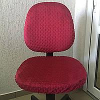Чехол для офісного / дитячого крісла. Чохол на стул