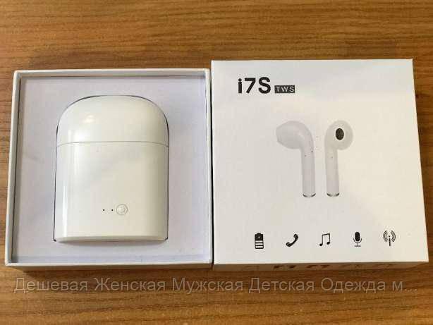 Беспроводные наушники-реплика Apple Airpods I7s