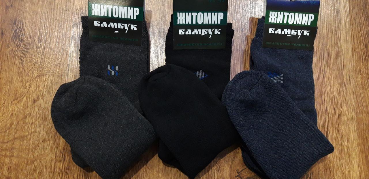"""Чоловічі шкарпетки,махрові  """"Житомир Бамбук"""" 42-45"""