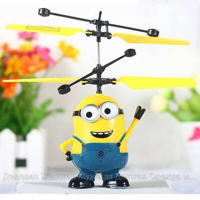 Летающий миньон игрушка-вертолет интерактивная