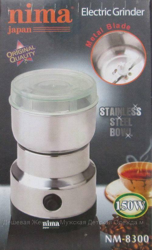 Кофемолка Nima NМ-8300