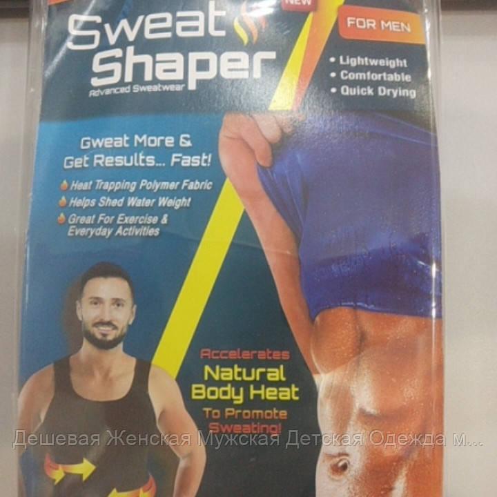 Мужская майка для похудения Sweat SHAPER