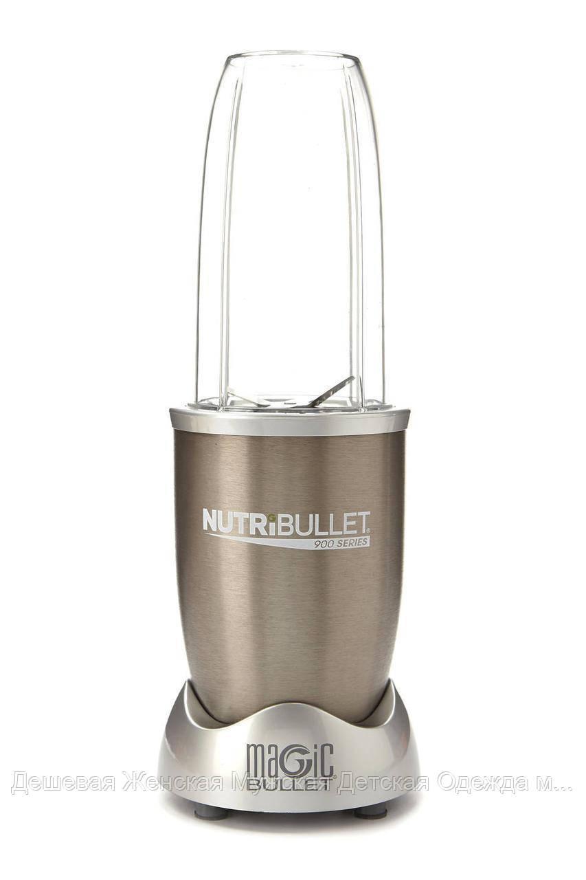 Кухонный процессор комбайн Magic Bullet NutriBullet 900вт