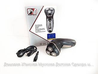 Электробритва Promotec PM-365