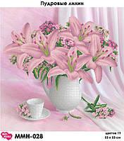 Схема для вышивки бисером Пудровые лилии