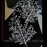 Веточка веночек в прическу тиара гребень ободок под серебро, фото 2