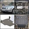 Захист двигуна Volkswagen BORA 1998-2005- дизель (двигун+КПП)