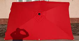 Зонт садовый торговый  Sansan Umbrella 206W  2м х 3м