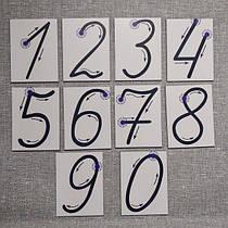 Цифры прописные. Магнитные карточки набор №2