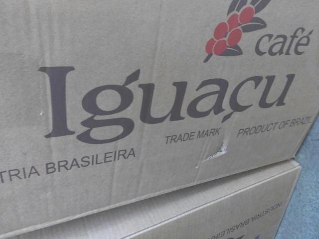Растворимый кофе Cafe Iguacu